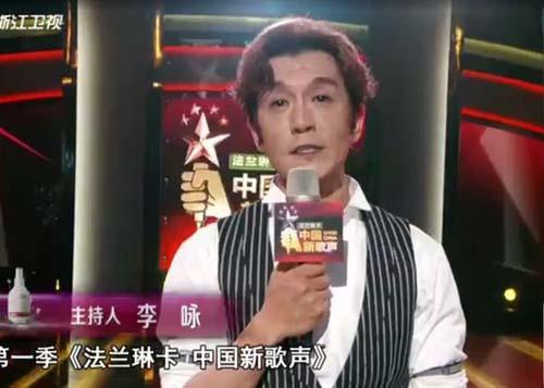华少为什么退出中国好声音 浙江台华少去哪里了