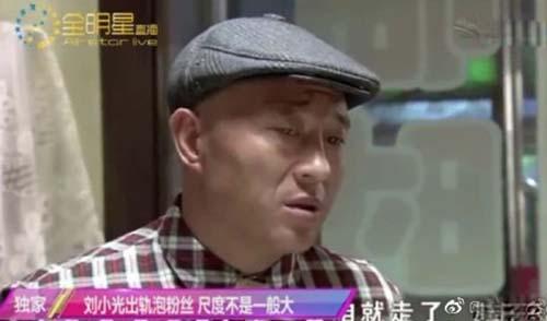 卓伟爆赵四刘小光出轨与女粉丝开房 聊天记录不堪入耳