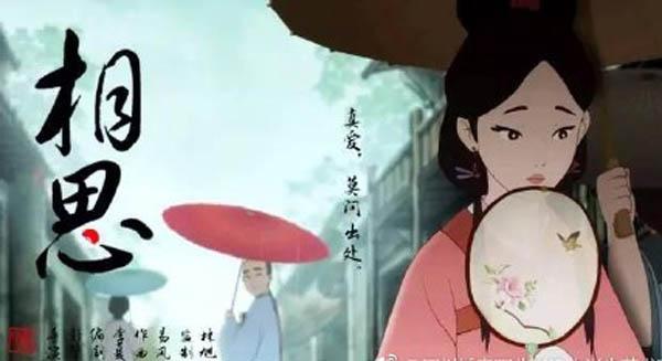 相思六娘王初桐的红豆故事是真实的吗 历史中结局好凄美