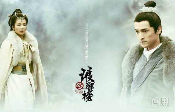 史上最牛的琅琊榜剧评 一部浓缩了中国电视剧各种魅力的杰作