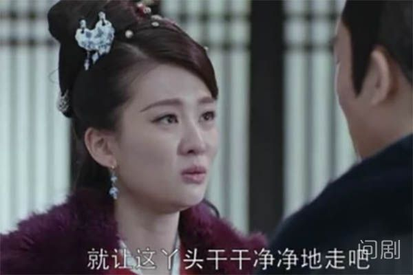 琅琊榜2佩儿成了扳倒萧元启的关键 她的扮演者是朱梦瑶