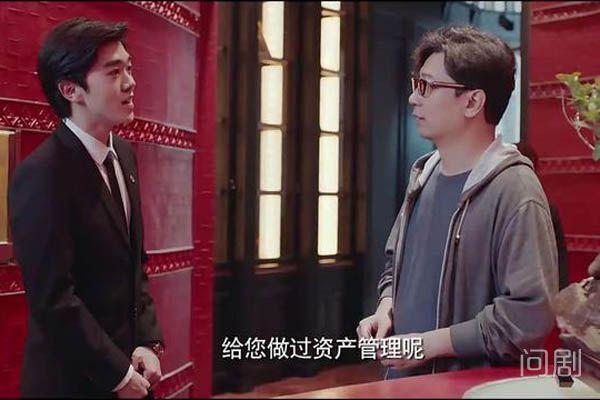 恋爱先生邹北业的真实背景身份是什么 他为什么隐瞒身世