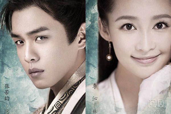 庆余年官宣女主角是李沁 男主角是张若昀