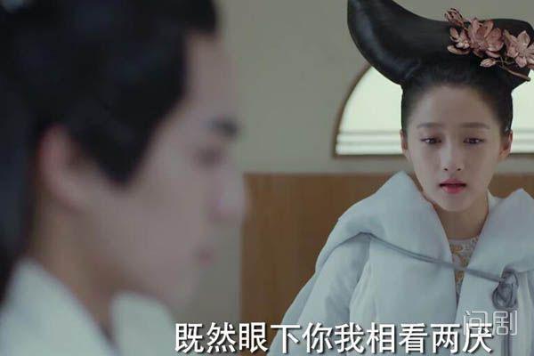 凤囚凰刘楚玉第几集喜欢上容止的 一见容止误终身