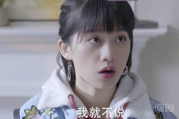 谈判官童薇的妹妹人设讨人厌 扮演者是杨幂新签的艺人