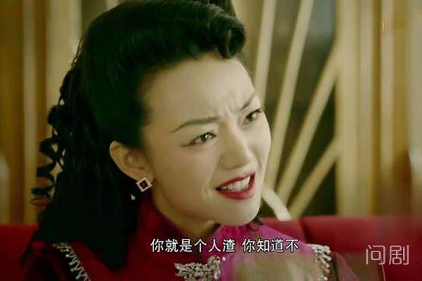 和平饭店刘金花是共产党吗 陈佳影这一举动暴露了她的身份