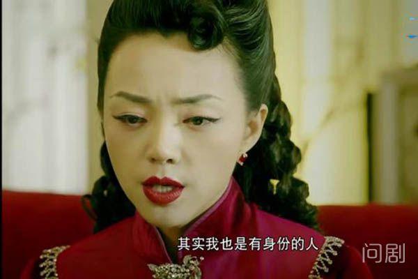 和平饭店刘金花真实身份揭秘 王大顶跟窦仕骁成父子