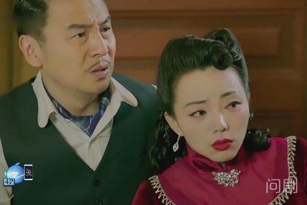 和平饭店刘金花结局被窦仕骁杀了 成全了王大顶和陈佳影