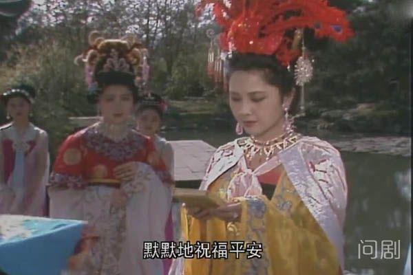 西游记女儿国是第几集 86版十六集剧情介绍