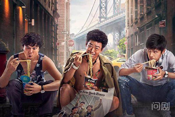 唐人街探案3演员表提前曝光 网友最期待的是刘昊然