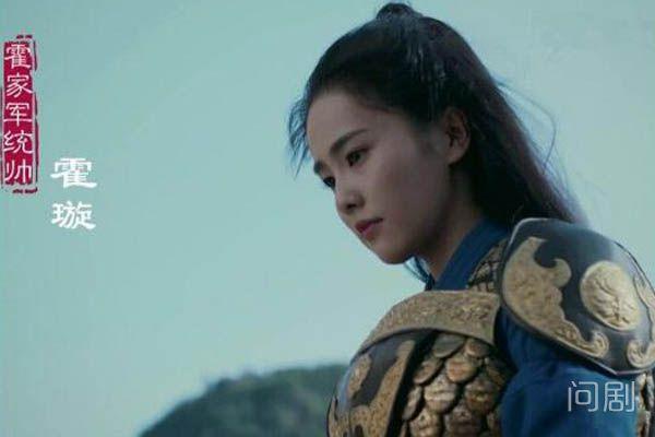 凤囚凰霍璇容止最后成亲了吗 白鹿小姐姐上线霸气吸粉
