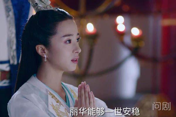独孤天下杨丽华是谁的孩子 天生异瞳像极了宇文护