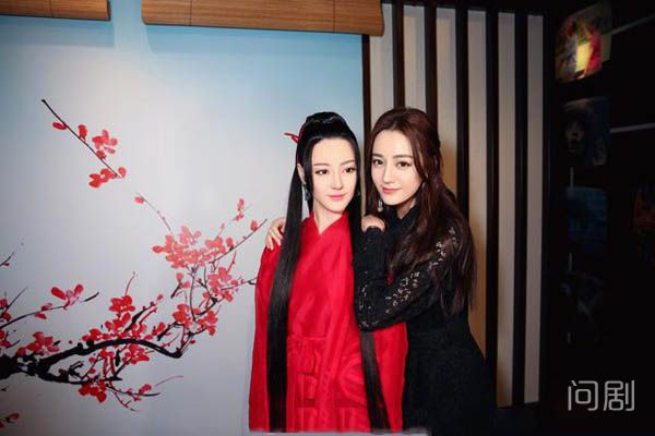 迪丽热巴首尊蜡像揭幕 见到小李子秒变迷妹太可爱