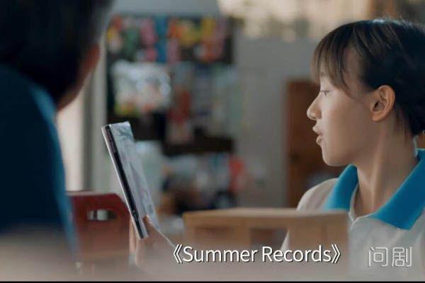 忽而今夏夏日异闻录原著漫画是什么 summer records介绍