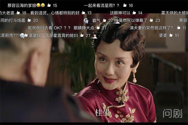 远大前程霍天洪老婆桂生是谁 双龙会救儿子霍震霄出监狱
