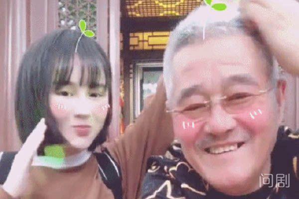 陈学冬颖儿_赵本山与女儿罕见同框 赵珈萱和赵一涵什么关系 - 问剧
