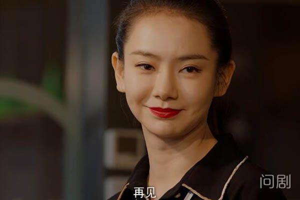 北京女子图鉴收官 这个结局让我们都想不到