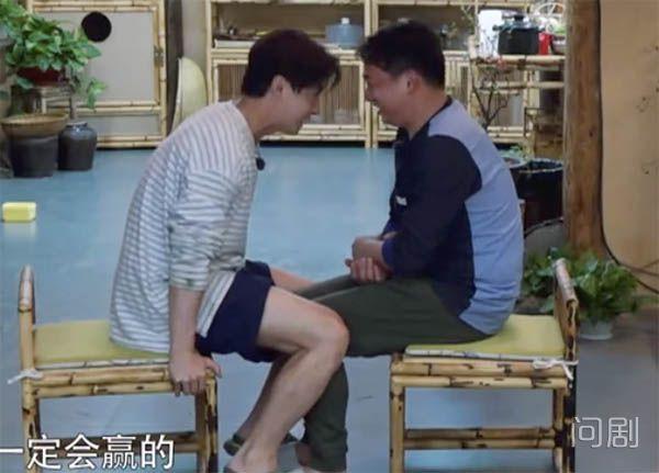 向往的生活2黄磊刘宪华夹腿谁更厉害 大华裤子掉了是怎么回事
