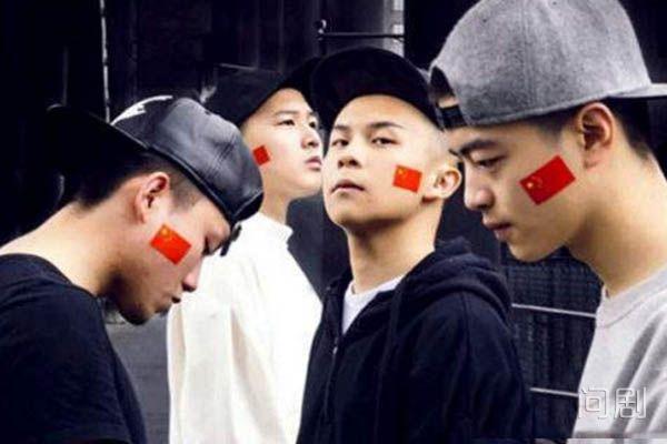 中国新说唱天府事变什么来头 登上外媒最多的中国rapper实力超强