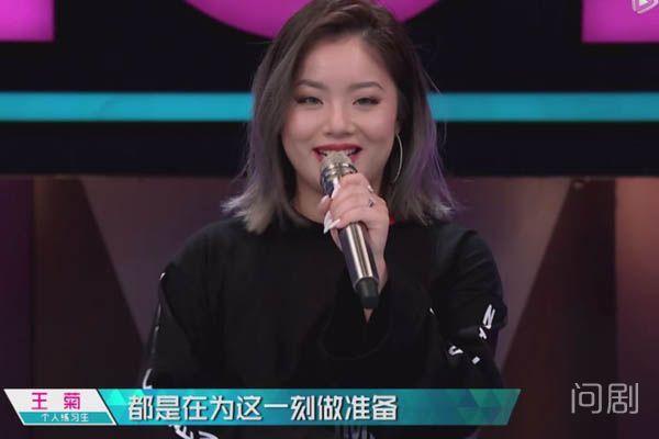 创造101王菊能成功出道吗 她的排名一直都在上升