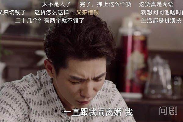 为了你刘名涛扮演者是谁 秦亦铭个人资料作品介绍