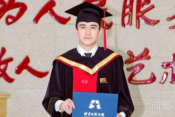 翟天临博士毕业 发文称从今天起你们可以叫我dr.Zhai了