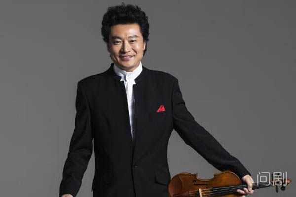 向往的生活2吕思清是谁 国际著名小提琴演奏家