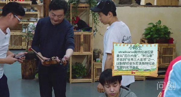 吕思清小提琴价格是多少 他的两把名琴是怎么来的