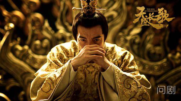 天盛长歌有多少个皇子 大成九皇子身份最为神秘