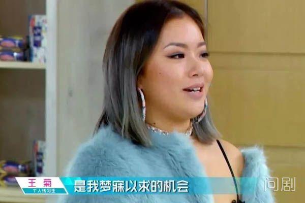 王菊为什么突然火了 还成了纽约时装周开场模特