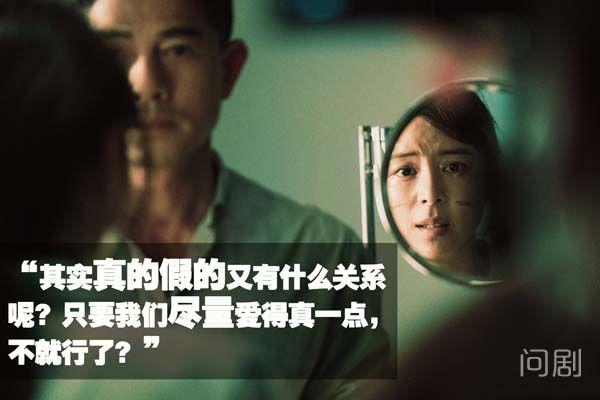 无双李问是画家吗 剧情详解揭秘李问结局死了吗
