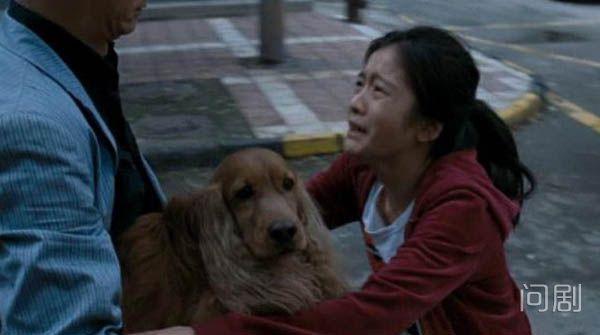 狗十三主要讲的什么 曾被禁了五年之久