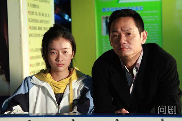 狗十三李玩的爸爸为什么会哭 他和妈妈到底发生了什么