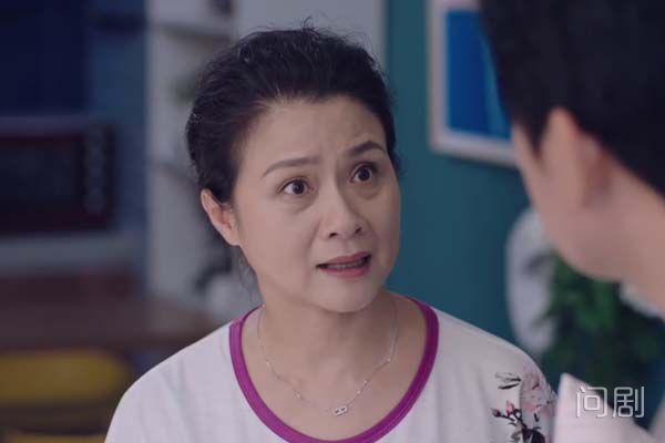 逆流而上的你刘艾平安产子 但她婆婆太可气了