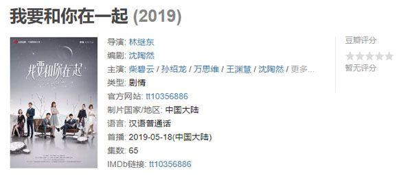 黄磊监制新剧播了20多集没评分 导演还是他的学生林继东