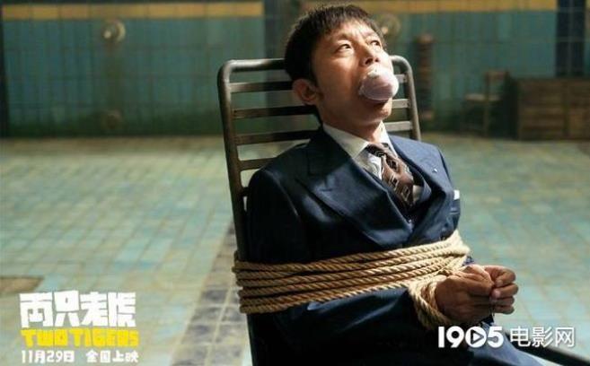 两只老虎定档 两只老虎电影将于11月29日上映