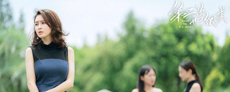 第二次也很美沈逸林扮演者 于明加个人资料
