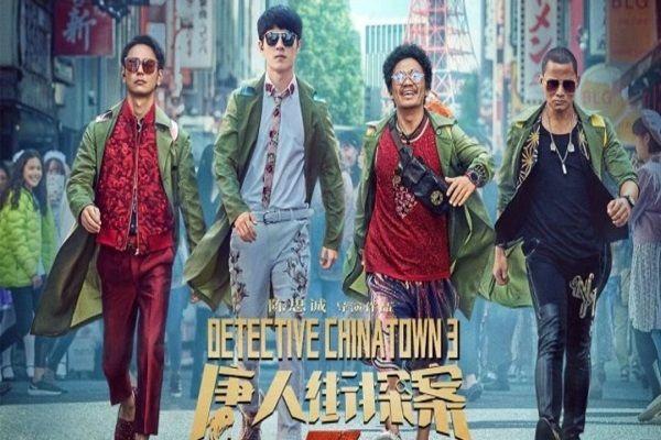 唐人街探案3将在腾讯视频上线?这是什么操作?