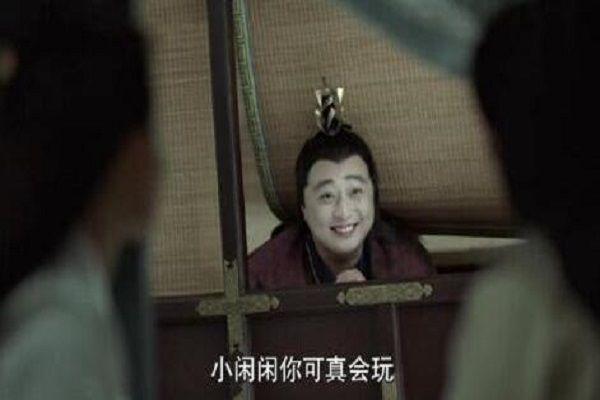 《庆余年》:最可怜的演员, 发现自己唯一剧照仅半张脸