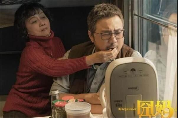 《囧妈》免费上映,为什么会受到电影行业的谴责?