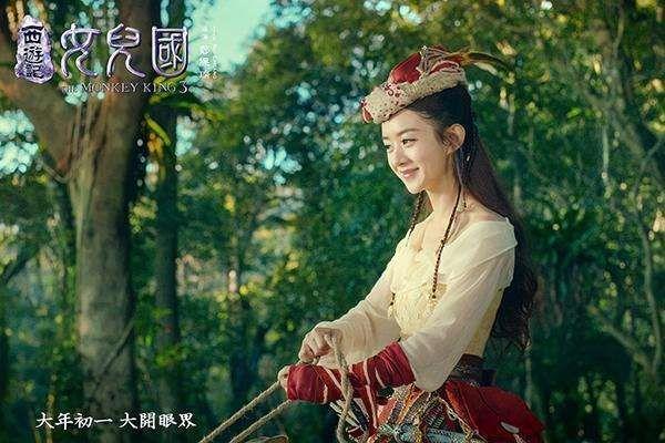 电影《西游记女儿国》:全新解读唐僧和女儿国国王的无奈情缘