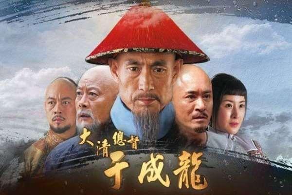 电视剧《于成龙》:新生代实力演员赵波演技被赞