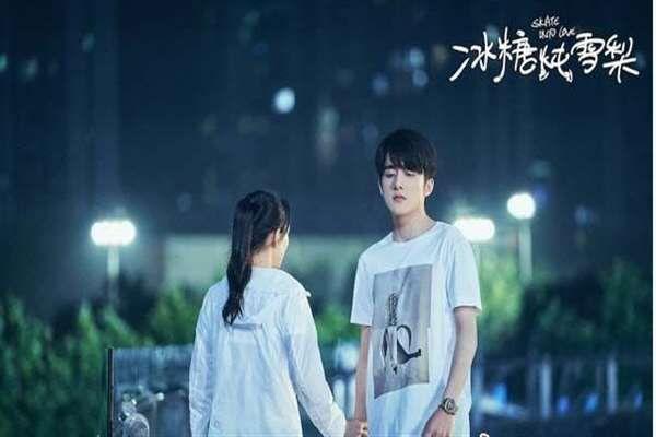"""冰糖炖雪梨:张新成靠""""眼技""""一秒入戏"""