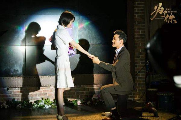 《为了你我愿意热爱整个世界》郑爽难得拍了部值得一看的爱情片