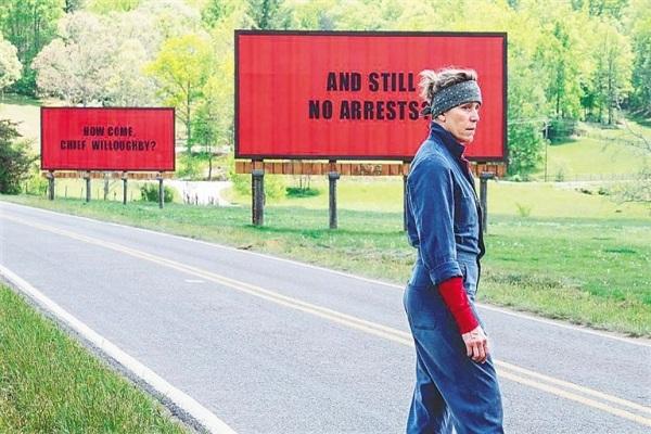 《三块广告牌》:一个愤怒和绝望的母亲横扫奥斯卡?