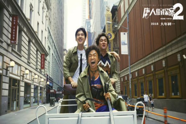 王宝强刘昊然携手纽约狂奔破案 《唐人街探案2》票房大胜