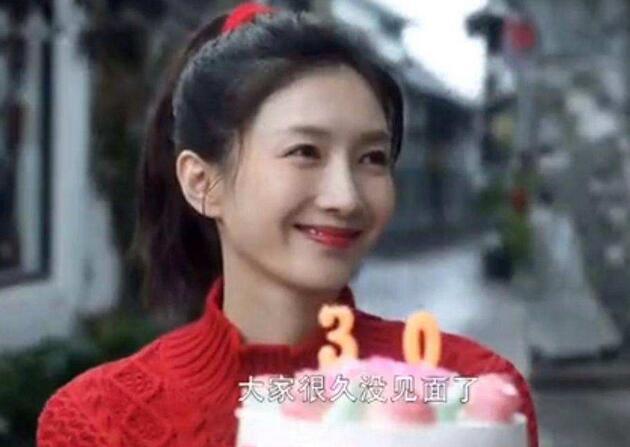 《三十而已》王漫妮回家相亲成功了吗 结局如何