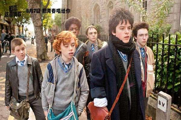 电影《初恋这首情歌》8月7日上映,约翰·卡尼又一音乐力作