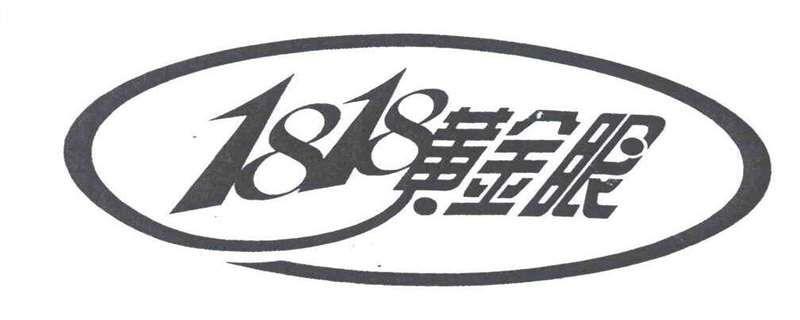 bd1b0f573df1970d9e4e22f4327bc529.jpg插图